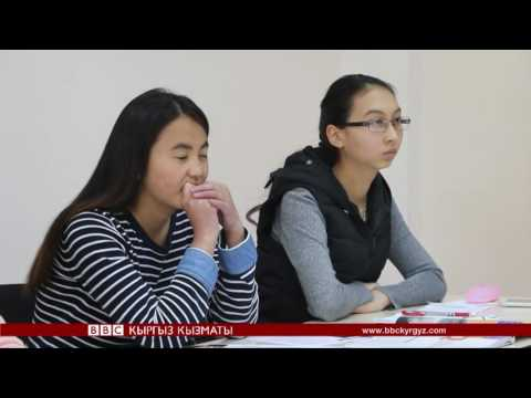 BBC News Story: University of Central Asia's Inaugural Campus in Naryn, Kyrgyz Republic