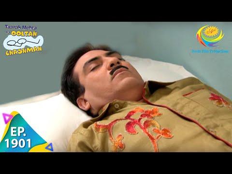 Taarak Mehta Ka Ooltah Chashmah - Episode 1901 - Full Episode