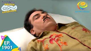 Download Taarak Mehta Ka Ooltah Chashmah - Episode 1901 - Full Episode