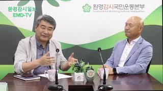 문화예술위원회 최상호 위원장 인터뷰