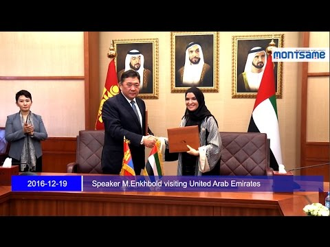 Speaker M Enkhbold visiting United Arab Emirates