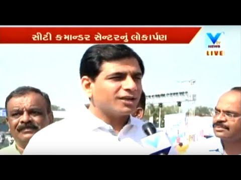 PM Modi to visit Vadodara for foundation of 1140 Cr. projects for Development | Vtv News