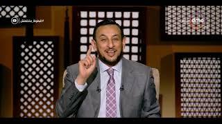 برنامج لعلهم يفقهون - حلقة الأربعاء مع (رمضان عبد المعز) 10/7/2019 - الحلقة الكاملة