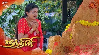 Nandhini - நந்தினி | Episode 379 | Sun TV Serial | Super Hit Tamil Serial