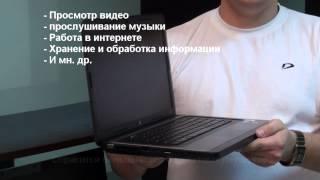 Как выбрать ноутбук?(http://pcmarket.by - компьютерный магазин http://pcmarket.by/catalog/noutbuki - ноутбуки http://pcmarket.by/catalog/noutbuki-asus - ноутбуки asus ..., 2012-03-28T15:52:55.000Z)