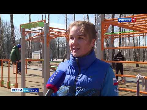 Смоленская самбистка вошла в сборную России. Впервые за 10 лет