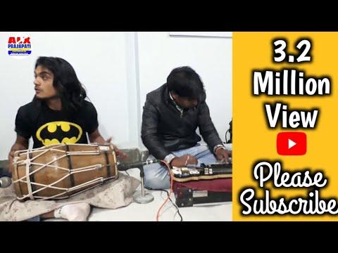 Shyam Bhakt Parivar ki music Rhythm