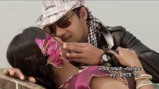 "tumi theko ei amar kobita te..song from Bangladeshi cinema Hridoye 71"""