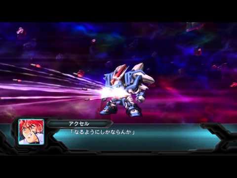 Super Robot Taisen OG 2nd ~Ashsaber All Attacks~