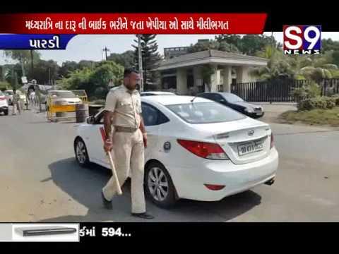 પારડી કલસર ચેક પર ગુજરાત પોલીસ ચેક પોસ્ટ પાસે પર્યટકો ના વાહનો ની  ચેકીંગ કરાતા પર્યટકોને   પરેશાની