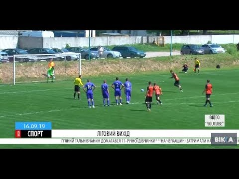 ТРК ВіККА: Одразу двоє черкащан зіграють у Лізі Європи з футболу