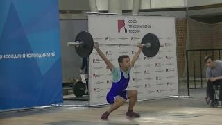 Бессонов Дмитрий, 14 лет, вк 45 Рывок 30 кг Есть личный рекорд!