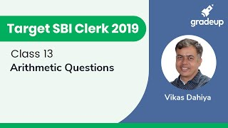 Target SBI Clerk 2019: Arithmetic Questions Part-B
