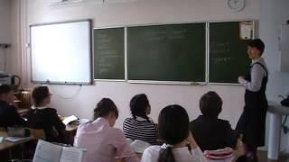 фрагмент урока русского языка в 7 классе
