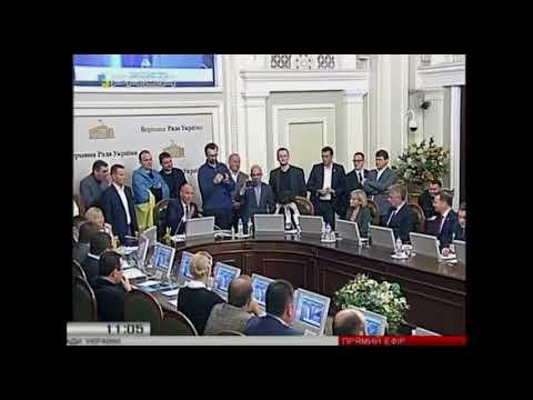 Тимошенко назвала Ляшка