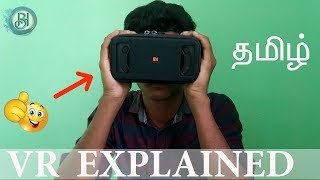 What is VR-virtual reality ? Explained in Tamil/தமிழ்🔥🔥