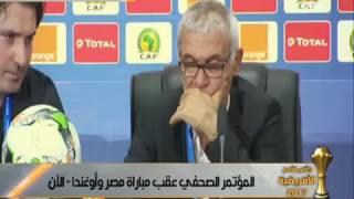 كأس الأمم الأفريقية |  شاهد تصريحات