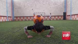 فوتبالبر فریستایل ۹ سالۀ افغان در آرزوی بازی در بارسلونا
