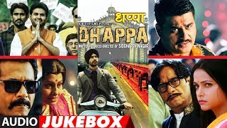 "Latest Hindi Movie ""Dhappa"" Full Album (Audio) Jukebox 