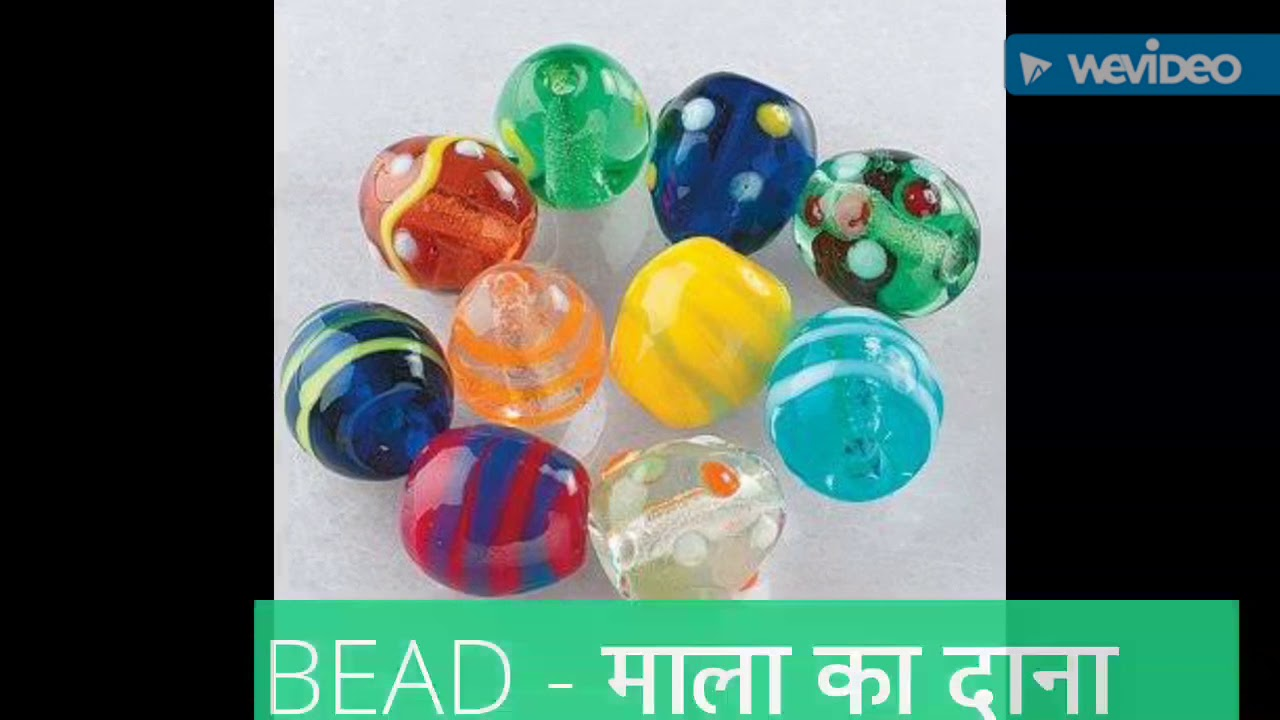 Bead Meaning In Hindi Youtube