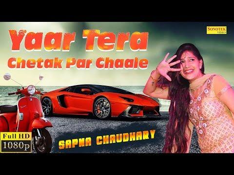 Sapna Chaudhary || Yaar Tera Chetak Pe Chale || Superhit Lyrical Video || Latest Haryanvi Song