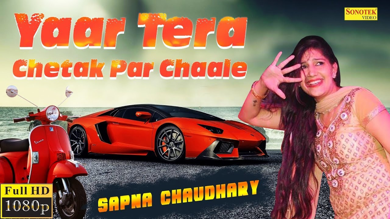 Latest Haryanvi Song || Sapna Chaudhary || Yaar Tera Chetak Pe Chale || Superhit Lyrical Video  2018