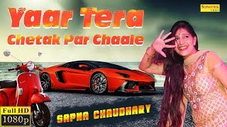 Lyrical Video Yaar Tera Chetak Pe Chale | New Haryanvi Song 2019 | Sapna Chaudhary