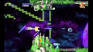 PS3 Game: R-Type Dimensions P1
