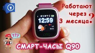 Смарт часы с aliexpress q90