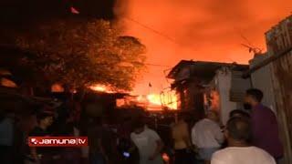 মিরপুরের রূপনগর বস্তিতে ভয়াবহ আগুন   Jamuna TV