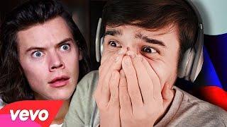 One Direction на РУССКОМ ❤ Реакция на лучшие пародии