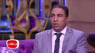معكم منى الشاذلى - محمد القزاز الاطفال اللي بتسافر بتاجر في المخدرات والجنس والسرقة