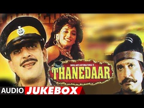Thanedaar (1990) Hindi Movie Full Album (Audio) Jukebox   Sanjay Dutt, Madhuri Dixit, Jitendra