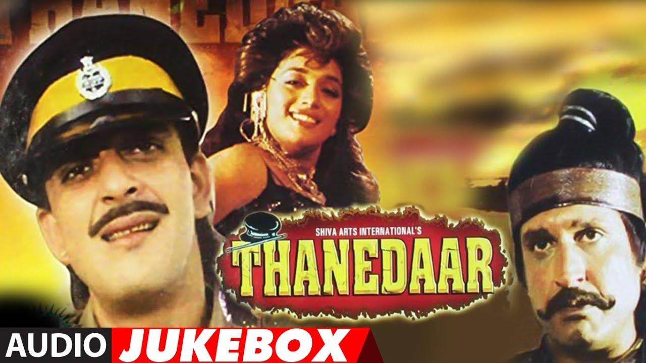 Thanedaar (1990) Hindi Movie Full Album (Audio) Jukebox | Sanjay Dutt,  Madhuri Dixit, Jitendra - YouTube