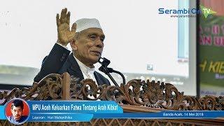 Video MPU Aceh Keluarkan Fatwa Tentang Arah Kiblat download MP3, 3GP, MP4, WEBM, AVI, FLV September 2018