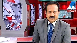 പ്രഭാത വാർത്ത | 8 A M News | News Anchor - Fiji Thomas | December 05,2016  | Manorama News