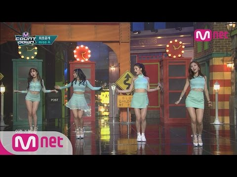 First Release! Miss A 'Only You' Sexy Lovely Stage [M COUNTDOWN] EP.418