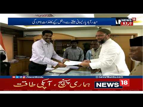 MIM President Asaduddin Owaisi Files Nomination Papers From
