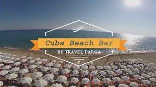 Cuba Beach Bar - Παραλία Λούτσας - Summer 2016
