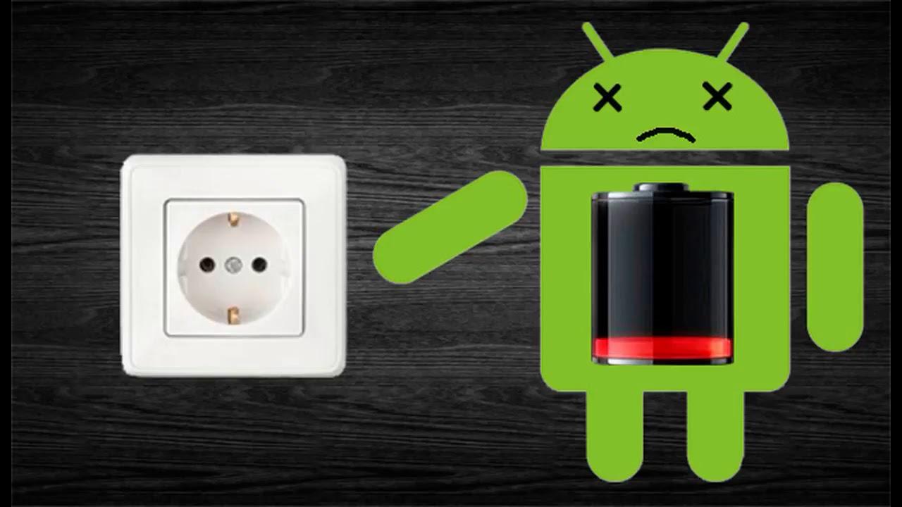 картинок открыток живые картинки на телефон батарейка данной темы