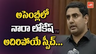 YS Jagan Comedy with Yanamala