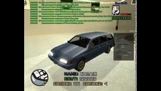 Покупка авто в Samp-rp(Приветствую!В этом видео я буду покупать свою машину в Samp! Не забывайте подписываться на канал и ставить..., 2013-11-03T17:28:45.000Z)