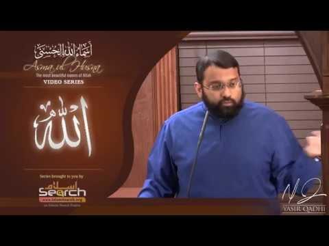 Word Allah ┇ Asma ul Husna┇Yasir Qadhi ┇ IslamSearch