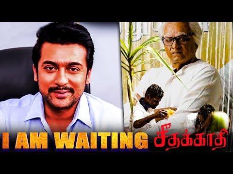 Surya's Seethakathi Trailer Reaction | Vijay Sethupathi Next Tamil Movie | Review