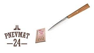Набор кухонных ножей Opinel 125 Sud (4 шт.) (Распаковка, обзор)