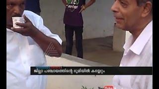 Idukki District Panchayat  land encorchment : Asianet News investigation