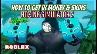 HOW TO GET MONEY AND SKINS FAST!! (Boxing Simulator 2) | Roblox Gameplay