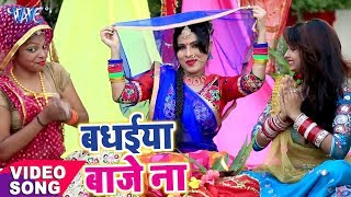 Sanjana Raj Badhaiya Baje Na - Diwani Maiya Rani Ke - Bhojpuri Devi Geet.mp3