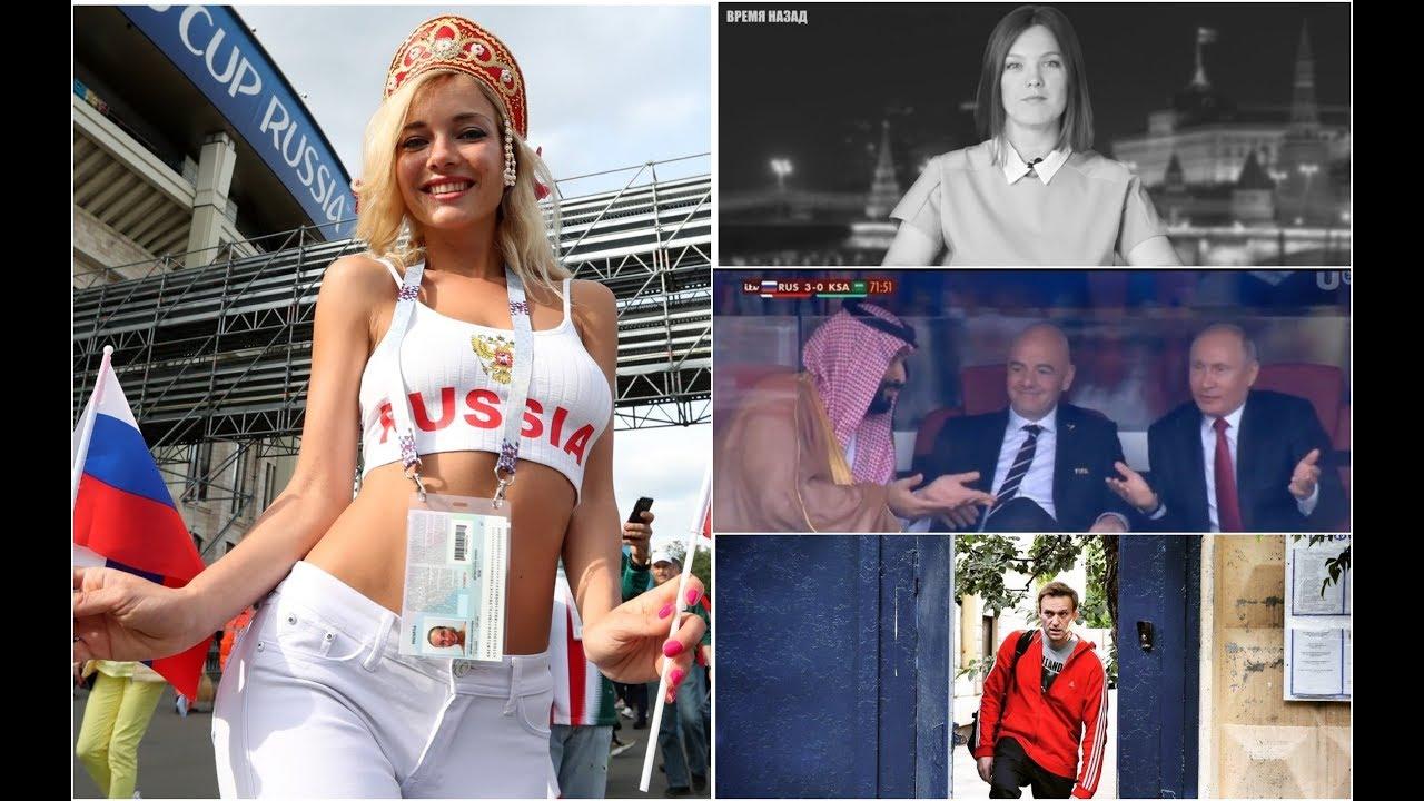 Россия сексуальная видео принимаю
