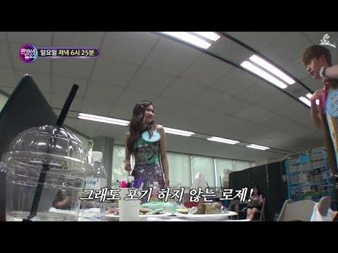BTOB's Sungjae helps Rosé with her high notes
